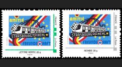 """PE711N : FRANCE 2 TP perso """"TRAM Strasbourg (France) - Kehl (Allemagne)"""" 14-05-2017"""