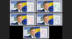 """PE712-PT : Série 5 Marianne """"17.05.2017 Parlement européen / M. POROSHENKO"""