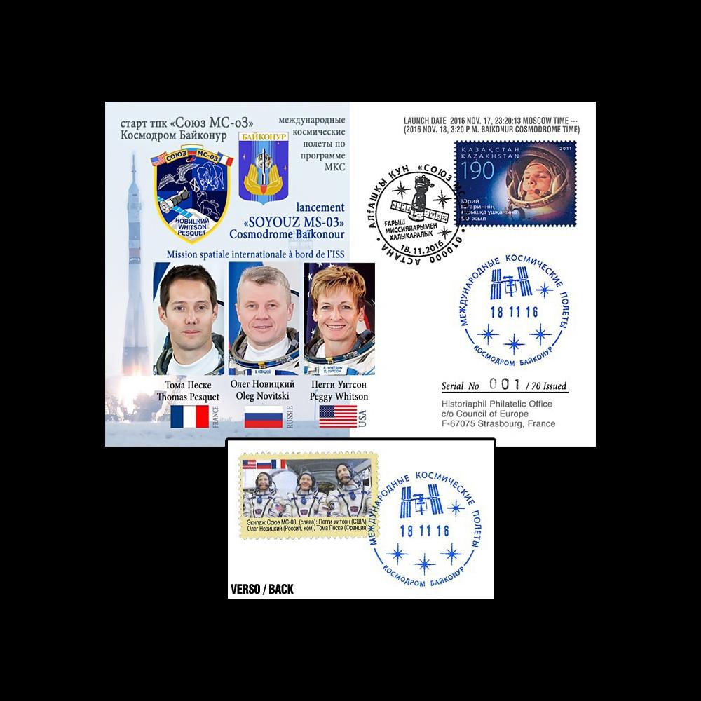 "PROXIMA16-1 Pli Kazakhstan ""Lancement Soyouz MS-03 Pesquet"