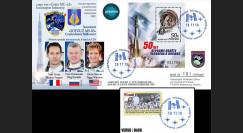 "PROXIMA16-2 : FDC Russie ""Lancement Soyouz MS-03 / Pesquet"