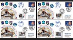 """PROXIMA17 : 4 FDC Kazakhstan-France """"Soyouz MS-03 Retour sur Terre de T. Pesquet"""" 2017"""