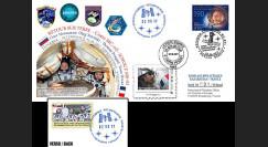 """PROXIMA17-T1 FDC Kazakhstan-France """"Soyouz MS-03 Retour sur Terre de T. Pesquet"""" 2017"""