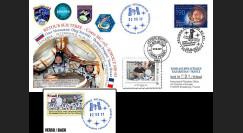 """PROXIMA17-T2 FDC Kazakhstan-France """"Soyouz MS-03 Retour sur Terre de T. Pesquet"""" 2017"""