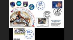 """PROXIMA17-T3 FDC Kazakhstan-France """"Soyouz MS-03 Retour sur Terre de T. Pesquet"""" 2017"""