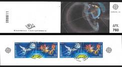 """EUROPA91-GRE1C : Grèce carnet 4 timbres """"EUROPA CEPT 1991 L'Europe et l'espace"""""""