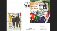 """CO-DG2012T : 2012 FDCTogo """"Amitié Togo-France / de Gaulle"""