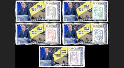 """PE716-PT : 5 Marianne """"Parlement européen / Etat de l'Union avec Jean-Claude JUNCKER"""""""