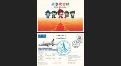 """A380-66 : 2008 Carte Chine """"JO BEIJING 2008 / 1er vol retour A380 Pékin-Singapour"""""""