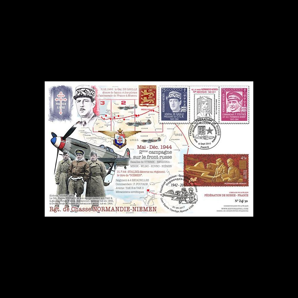 "NIEM17-5 : 2017 Maxi-FDC France-Russie ""Rgt Normandie-Niemen / de Gaulle / Pouyade"""