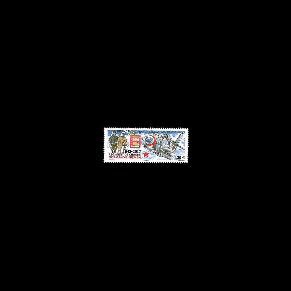 """NIEM17-1N : 2017 France 1 valeur """"75 ans Régiment de chasse NORMANDIE-NIEMEN"""""""