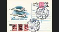 """NIEM92E95-1A : Russie EP """"1992"""