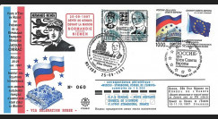 "CE48-R1 1997 Russia FDC ""Member Council Europe / Chirac"