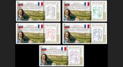 """PRES17-14PT : 5 Marianne """"Pierre le Grand 1717 / Visite Poutine"""