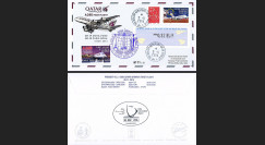 "A380-283T1 : France FDC ""Vol inaugural A380 Paris-Doha 5.11.2014"" TPP SURCHARGE OR"