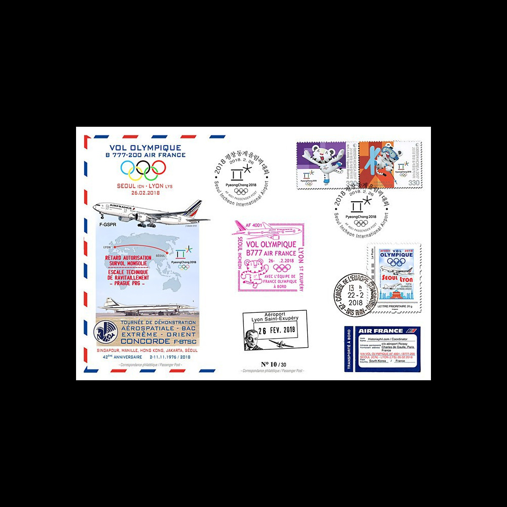 "JO2018-7 : 26.2.2018 FFC voyagée ""Vol olympique B777 AIR FRANCE Séoul-Lyon"" TYPE 7"