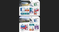 """JO2018-BF 2017 Corée du Sud 2 bloc-feuillets """"Jeux Olympiques d'Hiver PyeongChang 2018"""""""