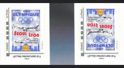 "JO2018-TPP3VN : 2018 FRANCE 2 TPP Variété ""Vol olympique B777 Air France Séoul-Lyon"""