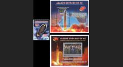 """DPRK17-HW4/6N Corée du Nord """"Kim Jong-un / Forces Stratégiques Nucléaires"""" 2017"""