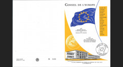 20e anniversaire Drapeau de l'Europe - Conseil de l'Europe 1975