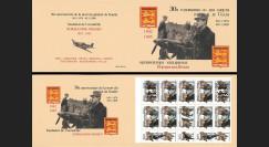 """DG0017C : 2000 Carnet privé ex-URSS """"Normandie-Niemen / 30 ans mort de Gaulle"""" - 5k"""
