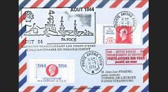 """NAV43 : 1994 FDC France """"50 ans Débarquement en Provence sur le Porte-avions FOCH"""""""
