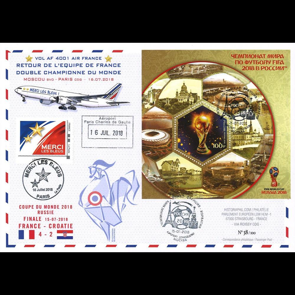 """FOOT18-2 : FDC France-Russie """"Coupe du Monde 2018 - Vol équipe de France championne"""""""