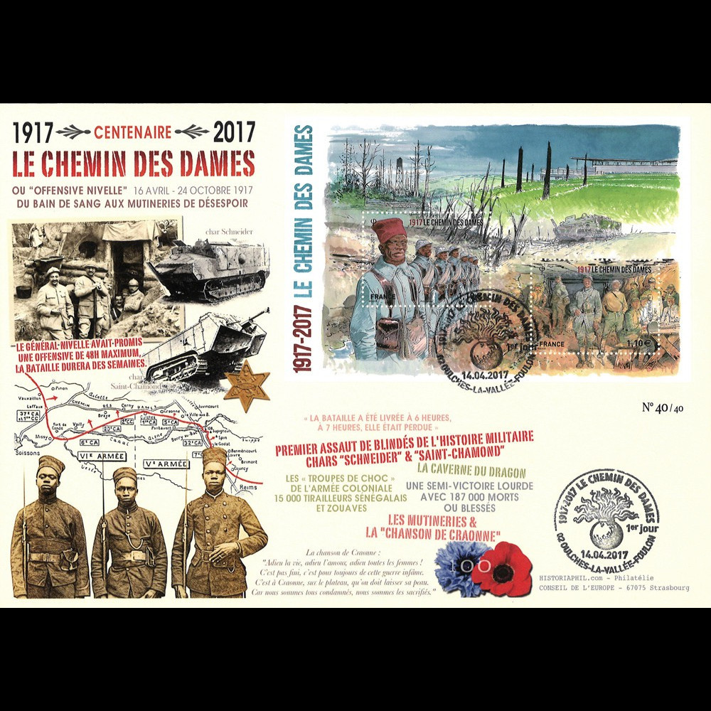 """CENT17-4 : 2017 Maxi-FDC FRANCE """"100. Bataille Chemin des Dames / Offensive Nivelle"""""""