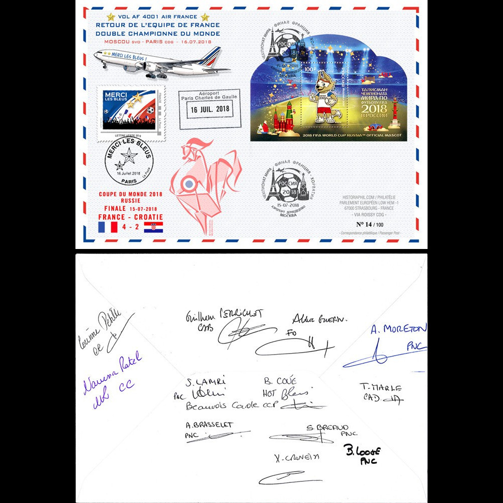 "FOOT18-1D Pli France-Russie ""Coupe du Monde 2018 Vol équipe de France"" signé Air France"