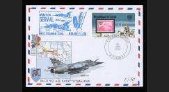 MALI13-6T1 : 2013 Opération SERVAL Mali - BA 172 N'Djamena, Tchad - MIRAGE F1CR
