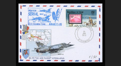 MALI13-6T1 : 2013 Operation SERVAL Mali - No 172 AB N'Djamena Chad - MIRAGE F1CR