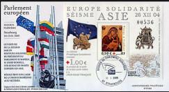 PE494 type2 : 2005 - Solidarité aux victimes du séisme en Asie