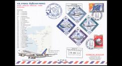 A380-306T1 : 2020 - FFC...
