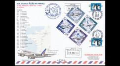 A380-306T3 : 2020 - FFC...