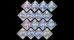 PE750-16D : 16 perforated...