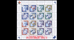 PE750-16FD : Sheet of 16...