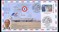 CO-RET72: 2016 FDC 40 Years...