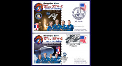 ALPHA21-1/2 : 2 FDC  SpaceX...