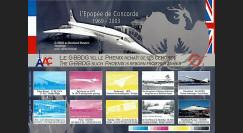 CO-E11E : 2006 - Feuillet l'Epopée de Concorde - G-BBDG