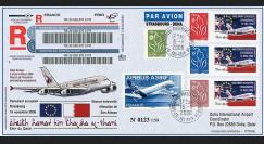 """PE528a : 2006 - FDC RECO Parlement européen """"BEN KHALIFA AL THANI / A380 Qatar Airways"""""""