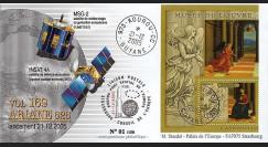 V169L type1 : 2005 - Ariane Vol 169 satellites INSAT 4A et MSG-2