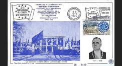 CE26A : 1974 - 25 ans du Conseil de l'Europe - Décès Pdt Pompidou