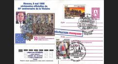 PE306-2bis : 1995 - 50 ans fin 2nde Guerre Mondiale - Mitterrand