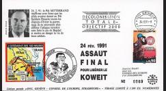 "IK11 : 1991 - FDC SUISSE ""GUERRE DU GOLFE - ASSAUT FINAL / M. MITTERRAND"