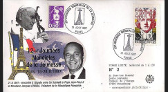 JMJ97L : 1997 - 12e Journées Mondiales de la Jeunesse - Chirac