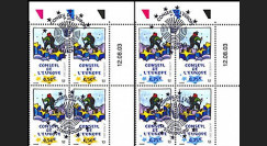 CE54-PJ4CD : 2003 - Timbres de service Conseil de l'Europe en bloc de 4