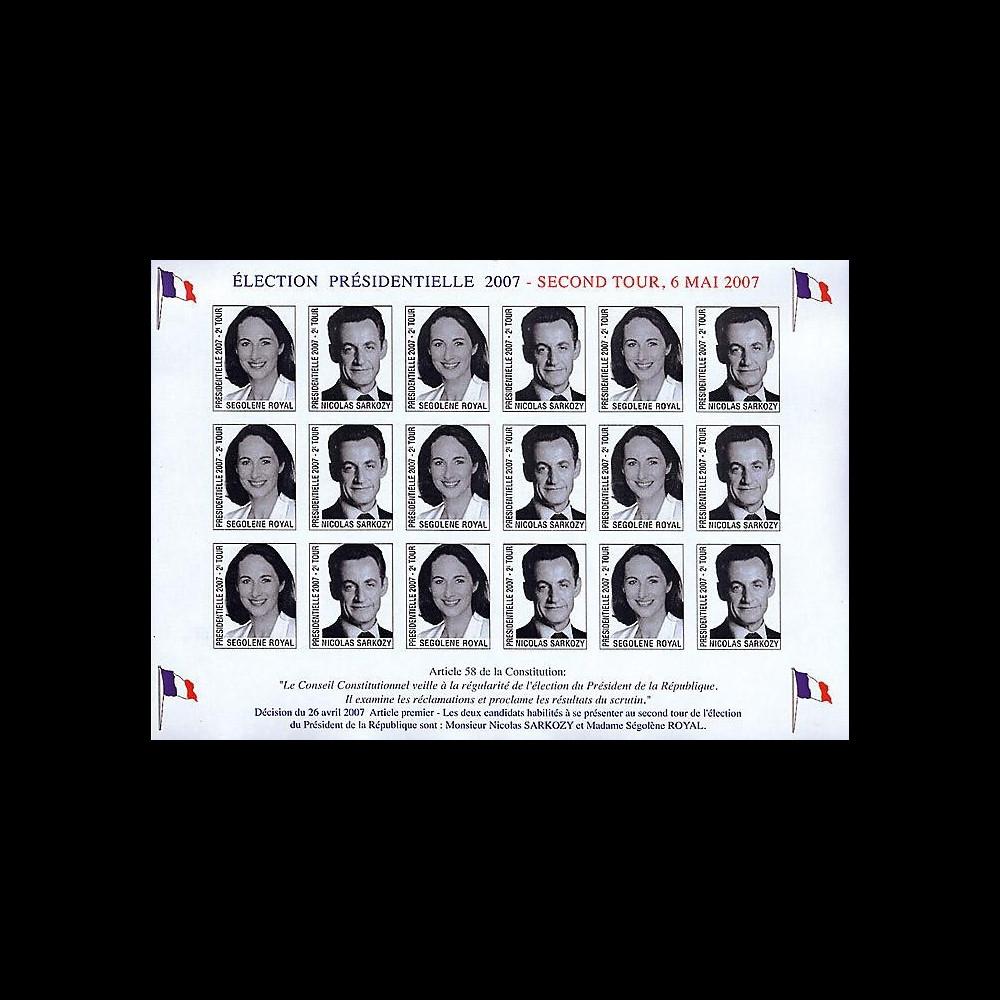 EP07-2VND : 2007 - Présidentielles 2007 - 2e Tour Royal - Sarkozy