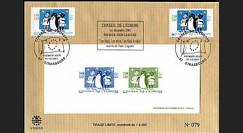 CE52-PJG : 01.12.2001 1er Jour des timbres de service du CE avec gravure