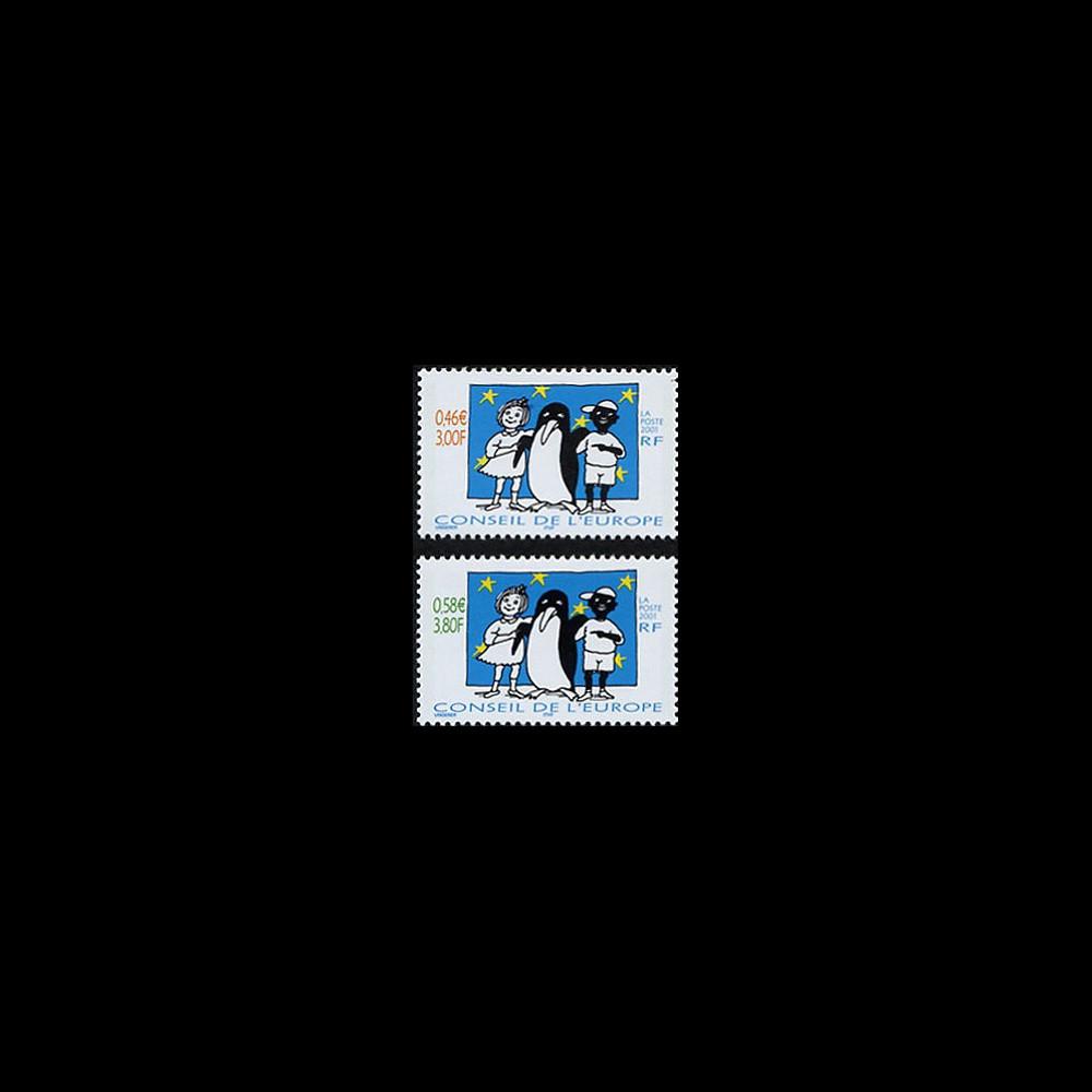 CE52-NF : 01.12.2001 Timbres de service du Conseil de l'Europe