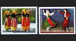 PE445-4NF : 2002 - TP Grèce pour l'introduction de l'Euro