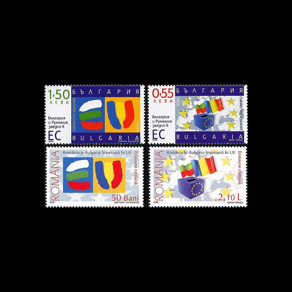 PE532-533N : 2007 Emission commune adhésion Bulgarie et Roumanie